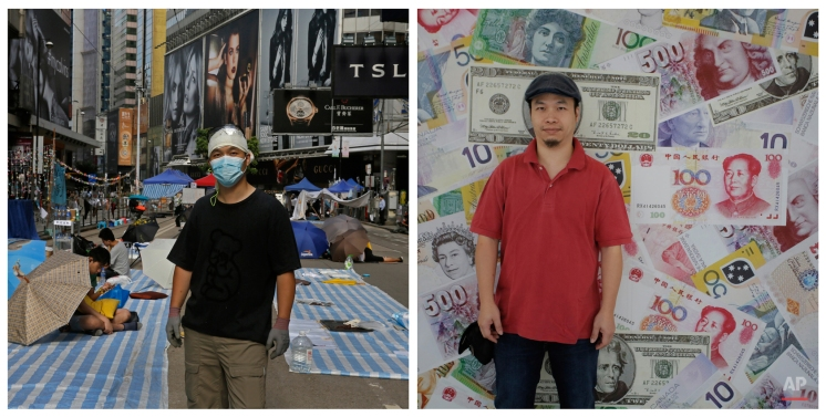 This combination of photos, shows left, Melvin Lee, an engineer, posing for a portrait on a main road in the occupied areas at Causeway Bay district in Hong Kong on Oct. 10, 2014, and right, a portrait of Lee in front of a wall near his office in Hong Kong almost one year later on Sept. 25, 2015. (AP Photo/Vincent Yu)