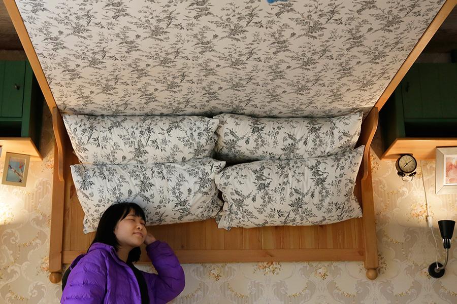 Taiwan's Upside DownHouse