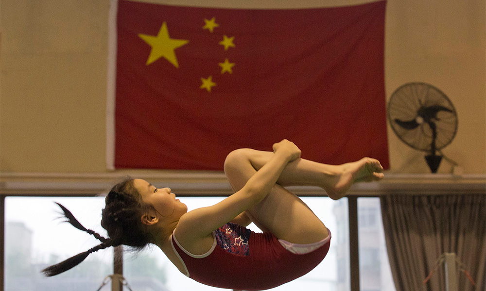 China's Changing Sports Culture