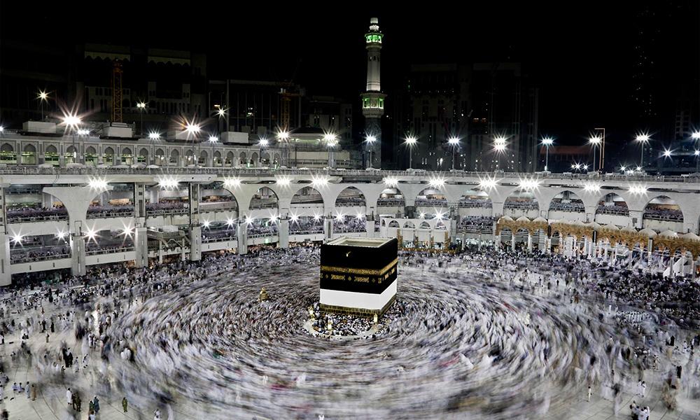 Hajj Pilgrimage 2016